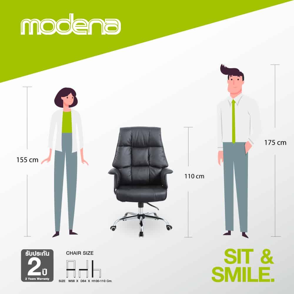 ขนาดสินค้า เก้าอี้ผู้บริหาร รุ่น Madison เทียบกับตัวบุคคล