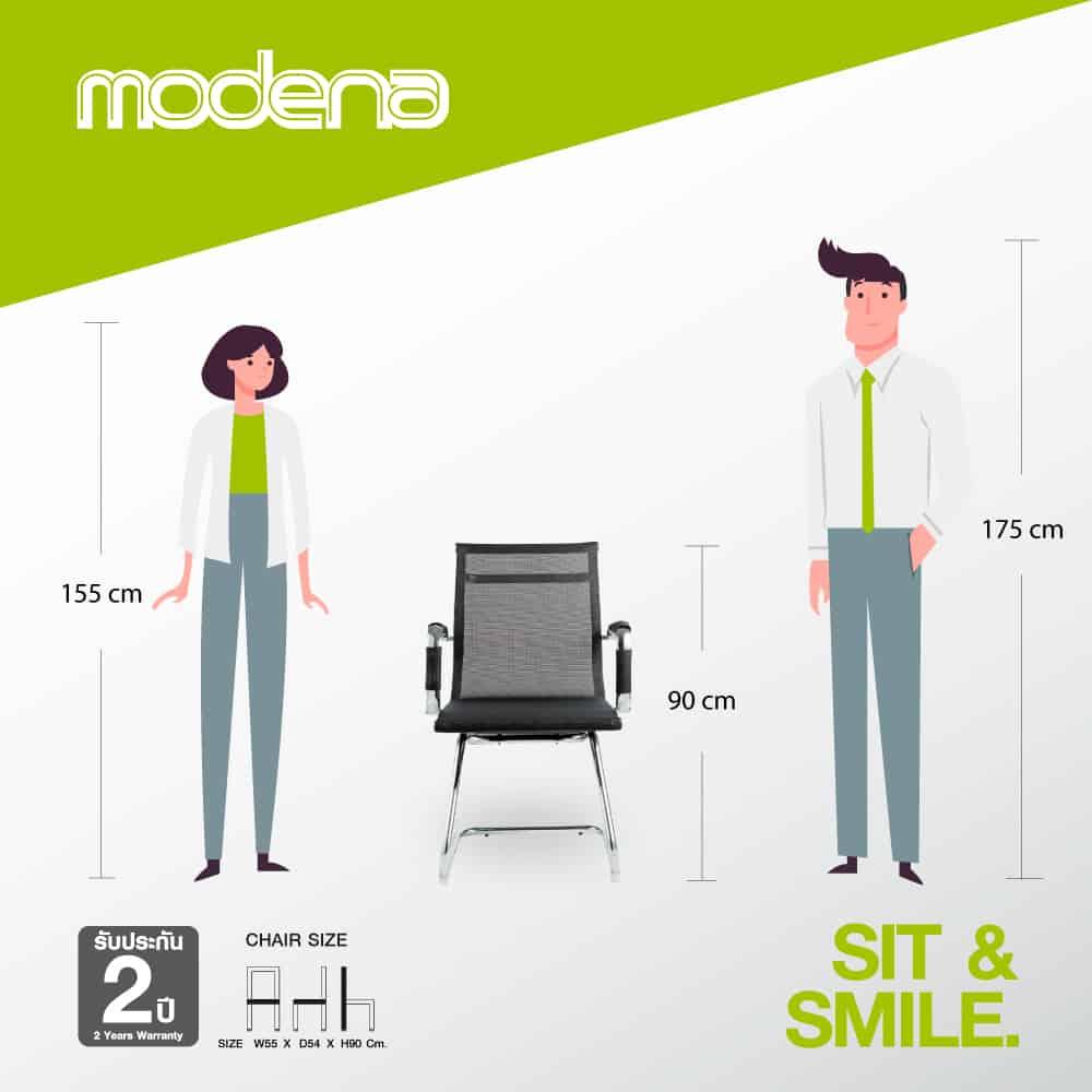 ขนาดสินค้า เก้าอี้สำนักงาน รุ่น Slim Mesh Visitor เทียบกับ บุคคล