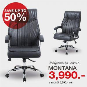 Promotion-Save50%-Montana-Black