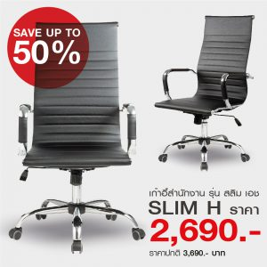 Promotion-Save50%-Slim-H