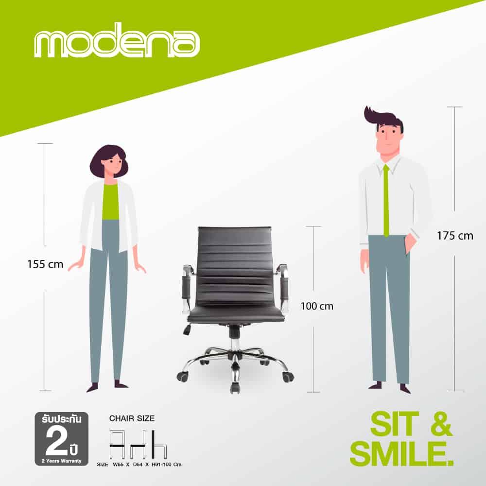 ขนาดสินค้า เก้าอี้สำนักงาน รุ่น Slim L เทียบกับบุคคล