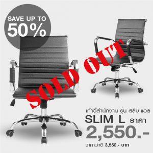 Promotion-Save50%-Slim-L-Sold