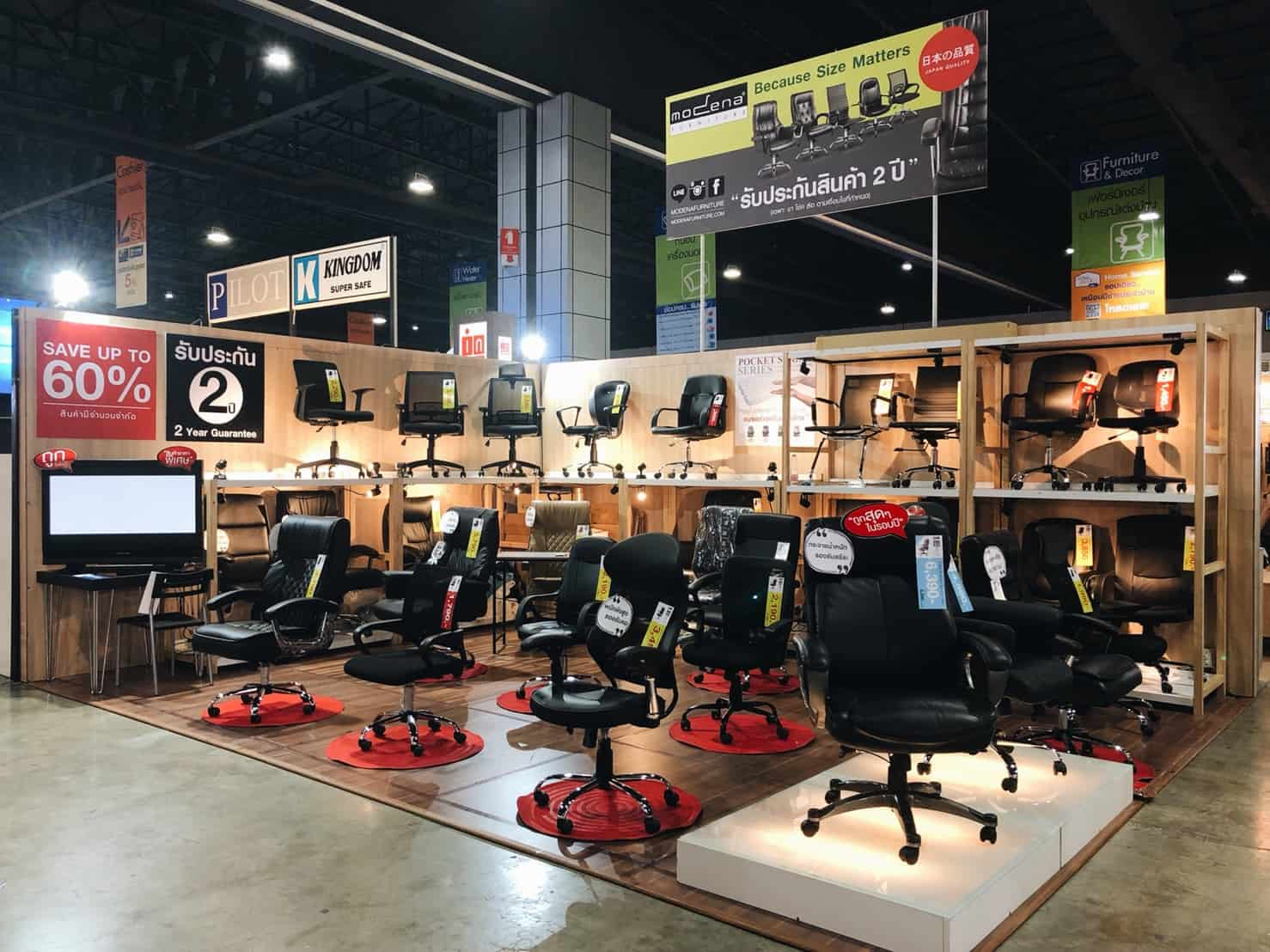 Homepro Expo 2018 Modena Furniture
