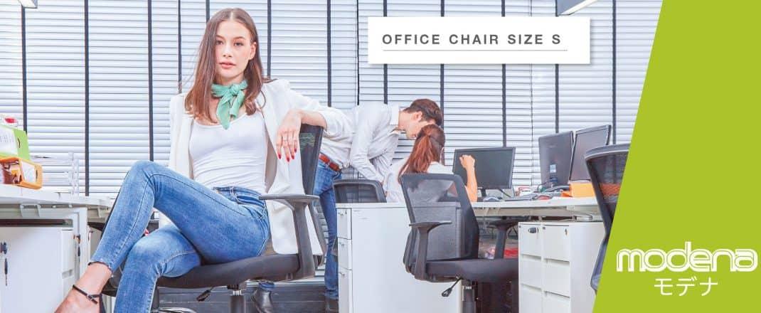 เก้าอี้สำนักงาน size S